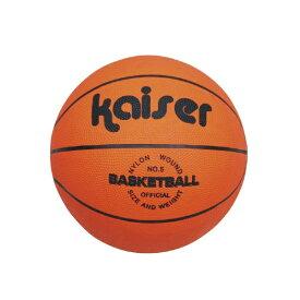 KAISER カイザー キャンパスバスケットボール 5号 KW-492