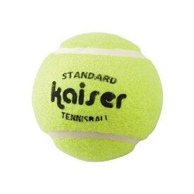 KAISER 硬式テニスボール 1P KW-300