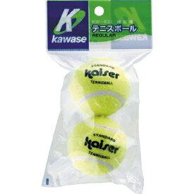 KAISER 硬式テニスボール 2P KW-431