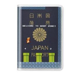 任天堂販売 Nintendo Sales パスポートカバー スーパーマリオ トラベル NSL-0069 地下コース