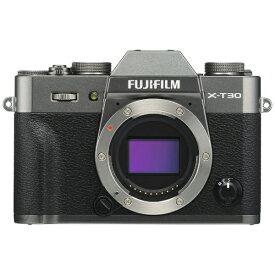 富士フイルム FUJIFILM X-T30-CS ミラーレス一眼カメラ チャコールシルバー [ボディ単体][FXT30CS]