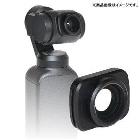 GLIDER グライダー [グライダー] DJI Osmo Pocket用広角レンズ [GLD3617MJ83]