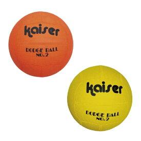 KAISER カイザー ゴムドッヂボール KW-188