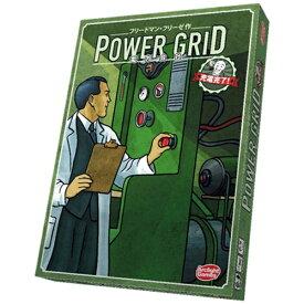 アークライト ARCLIGHT 電力会社 充電完了! 完全日本語版【rb_toy_cpn】