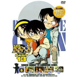 ビーイング Being 名探偵コナン PART13 Vol.6【DVD】