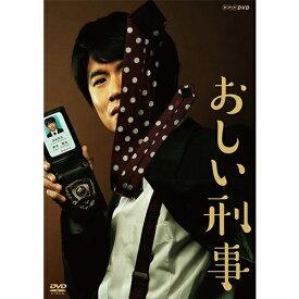 【2019年10月30日発売】 NHKエンタープライズ nep おしい刑事【DVD】