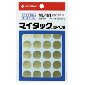 ニチバン NICHIBAN カラーラベル マイタック 金 ML-1619 [10シート /24面]