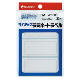 ニチバン NICHIBAN 透明保護ラベル ラミネートラベル マイタック 青枠 ML-211B [10シート /3面]