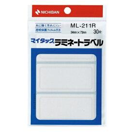 ニチバン NICHIBAN 透明保護ラベル ラミネートラベル マイタック 赤枠 ML-211R [10シート /3面]