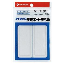 ニチバン NICHIBAN 透明保護ラベル ラミネートラベル マイタック 青枠 ML-213B [10シート /2面]