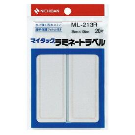ニチバン NICHIBAN 透明保護ラベル ラミネートラベル マイタック 赤枠 ML-213R [10シート /2面]