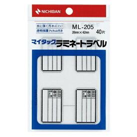 ニチバン NICHIBAN 特殊ラベル ラミネートラベル マイタック ML-205 [10シート /4面]
