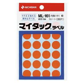 ニチバン NICHIBAN カラーラベル マイタック 橙 ML-16113 [15シート /24面]