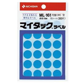 ニチバン NICHIBAN カラーラベル マイタック 空 ML-16116 [15シート /24面]