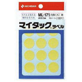 ニチバン NICHIBAN カラーラベル マイタック 黄 ML-1712 [15シート /12面]