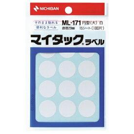 ニチバン NICHIBAN カラーラベル マイタック 白 ML-1715 [15シート /12面]