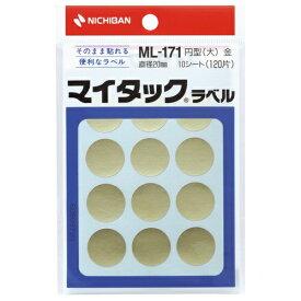 ニチバン NICHIBAN カラーラベル マイタック 金 ML-1719 [10シート /12面]