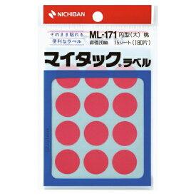 ニチバン NICHIBAN カラーラベル マイタック 桃 ML-17111 [15シート /12面]