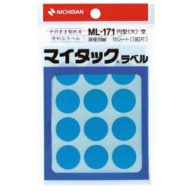 ニチバン NICHIBAN カラーラベル マイタック 空 ML-17116 [15シート /12面]
