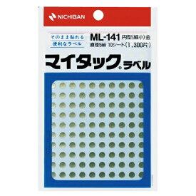 ニチバン NICHIBAN カラーラベル マイタック 金 ML-1419 [10シート /130面]