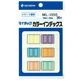 ニチバン NICHIBAN セルフラベル カラーインデックス マイタック 6色 ML-135S [1シート]