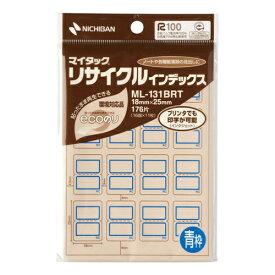 ニチバン NICHIBAN セルフラベル インデックス マイタック 青枠 ML-131BRT [11シート /16面]