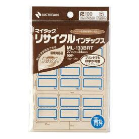 ニチバン NICHIBAN セルフラベル インデックス マイタック 青枠 ML-133BRT [10シート /9面]