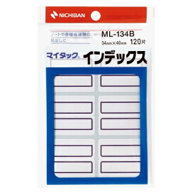 ニチバン NICHIBAN セルフラベル インデックス マイタック 青枠 ML-134B [20シート /6面]