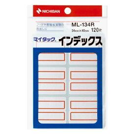 ニチバン NICHIBAN セルフラベル インデックス マイタック 赤枠 ML-134R [20シート /6面]