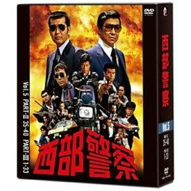 【2019年10月16日発売】 ポニーキャニオン 西部警察 40th Anniversary Vol.5【DVD】