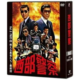 【2019年10月16日発売】 ポニーキャニオン 西部警察 40th Anniversary Vol.6【DVD】