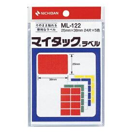 ニチバン NICHIBAN カラーラベル マイタック 5色 ML-122