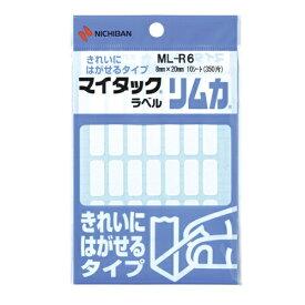 ニチバン NICHIBAN 特殊ラベル リムカ マイタック ML-R6 [10シート /35面]