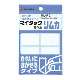 ニチバン NICHIBAN 特殊ラベル リムカ マイタック ML-R2 [10シート /8面]