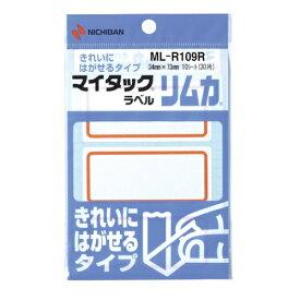 ニチバン NICHIBAN 特殊ラベル リムカ マイタック 赤枠 ML-R109R [10シート /3面]