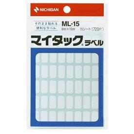 ニチバン NICHIBAN フリーラベル マイタック ML-15 [15シート /48面]