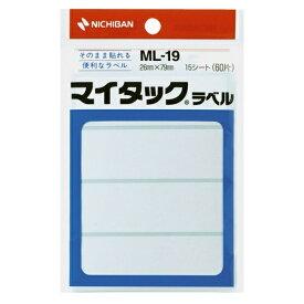 ニチバン NICHIBAN フリーラベル マイタック ML-19 [15シート /4面]