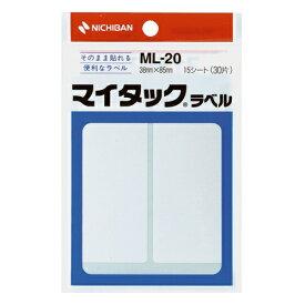 ニチバン NICHIBAN フリーラベル マイタック ML-20 [15シート /2面]