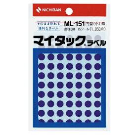 ニチバン NICHIBAN カラーラベル マイタック 紫 ML-15121 [15シート /70面]