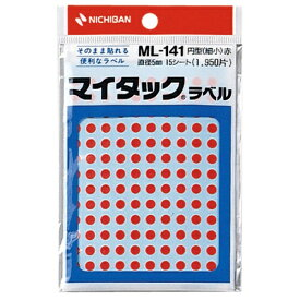 ニチバン NICHIBAN カラーラベル マイタック 赤 ML-1411 [15シート /130面]