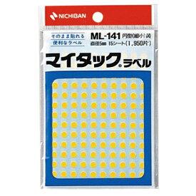 ニチバン NICHIBAN カラーラベル マイタック 黄 ML-1412 [15シート /130面]