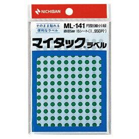 ニチバン NICHIBAN カラーラベル マイタック 緑 ML-1413 [15シート /130面]