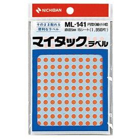 ニチバン NICHIBAN カラーラベル マイタック 橙 ML-14113 [15シート /130面]