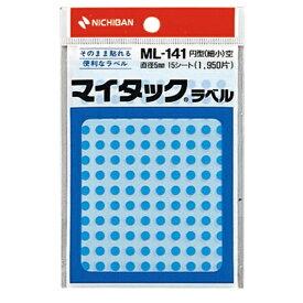 ニチバン NICHIBAN カラーラベル マイタック 空 ML-14116 [15シート /130面]