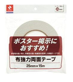 ニチバン NICHIBAN 布強力両面テープH85525 H855-25