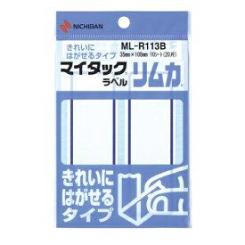 ニチバン NICHIBAN 特殊ラベル リムカ マイタック 青枠 ML-R113B [10シート /2面]