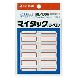 ニチバン NICHIBAN マルチラベル マイタック 赤枠 ML-106R [15シート /14面]