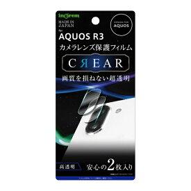 イングレム Ingrem AQUOS R3 / フィルム カメラレンズレンズ 光沢 IN-AQR3FT/CA