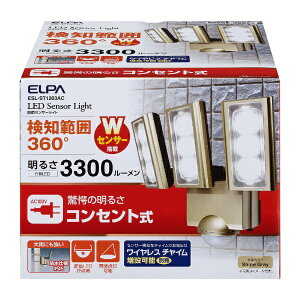 ELPA エルパ AC式 センサーライト3灯 ESLST1203AC