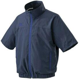 ミズノ メンズ エアリージャケット半袖 (Lサイズ/ディープネイビー) C2JE9102【ファン・バッテリー別売り】